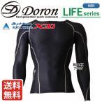 ショッピングファイテン Doron ドロンアンダーウエア LIFEシリーズ メンズ ロングスリーブシャツ D0000