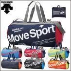 DESCENTE デサント  Move Sport ムーブスポーツ  コンパクト ボストンバッグ DAC-8713