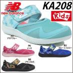 ニューバランス  new balance キッズウォーターシューズ スニーカー KA208 国内正規品