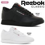 リーボック Reebok CLASSIC プリンセス PRINCESS J95361 J953662 レディス ホワイト ブラック
