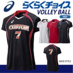アシックス バレーボール ゲームウェア らくらくチョイス ゲームシャツ XW1316