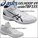 ■ メーカー asics 【アシックス】  ■ 商品名 GELHOOP V9-wide  ■ 品番 ...