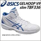 ■ メーカー asics 【アシックス】  ■ 商品名 GELHOOP V9-slim  ■ 品番 ...