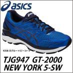asics  アシックス  GT-2000 NEW YORK 5-SW ニューヨーク 5 TJG947 4358:ディレクトワールブルー×ピーコート