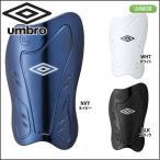 UMBRO アンブロ ジュニア用 シンガード UJS4003