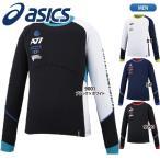 セール30%OFFasics  アシックス A77 ウォーム 長袖Tシャツ XA6205
