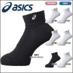 アシックス asics ソックス10 バレーボール バスケットボール テニス ランニング ウェア XAS455