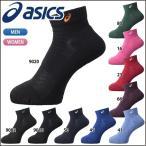 アシックス asics カラー ソックス10 バレーボール バスケットボール テニス ランニング ウェア XAS457