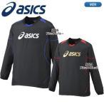 asics 【アシックス】 バレーボール ウェア メンズ 長袖ピステ ウォームアップシャツLS XWW621
