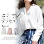 Yahoo!L&A(Lucky&Anna)さらてろ ブラウス ネクタイデザイン シャツ トップス シンプル サラサラ 春夏