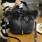 ファー fur 2wayバッグ ふわふわ 上品 可愛い ポーチ  ハンドバッグ  high-quality