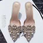 ラメ パール ミュール ビジュー 結婚式 二次会 パーティ ゴージャス  華やか 靴 レディース high-quality
