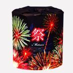 トイレットペーパー 花火 100個販売 夏の祭りシリーズ トイレットロール おもしろトイレットペーパー ※商品代引不可