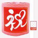 トイレットペーパー 祝ロール 100個販売 2330 祝 祝い まとめ割 書道家 岩科蓮花 デザイン トイレットロール ※代引不可