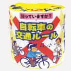 自転車-商品画像