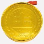 トイレットペーパー 金メダルティッシュ 10W 100個販売 がんばれ日本! トイレットロール おもしろトイレットペーパー ※商品代引不可