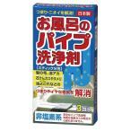 販促品メルシーで買える「泡の力で洗浄 お風呂のパイプ洗浄剤15g×3包 100個販売 NOVE0694 非塩素系 泡洗浄剤」の画像です。価格は88円になります。