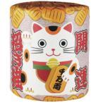 トイレットペーパー 景品 縁起がいい招き猫 開運招き猫 100個販売 招き猫  販促品 ※商品代引不可