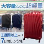lucky-rental-shop_suitcase-l-7