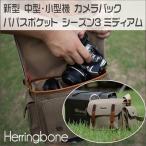 ヘリンボーン カメラバッグ/新型/パパスポケット/一眼レフ ミラーレス カメラショルダーバッグ /高級/DSLR/中型機/小型機/サムスン