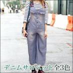 レディース ファッション服/ボタン付き/デニム サロペット /Denim/オシャレ/ボトムス/オシャレ