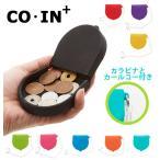 ショッピングコインケース コインケース p+g design GMC 小銭入れ シリコン レディース メンズ 通販 キッズ キーリング付き 小銭 シリコンケース 財布 かわいい 小さい 洗える 耐水