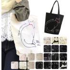キャンバス トート 帆布 レディース ファスナー付き 通販 マチあり 大きめ A4 縦 肩掛け アニマル エコバッグ 縦型 縦長 かわいい 黒 白 コットン 綿 布