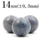 【SALE30%OFF】天然石パワーストーン バラ売り 1粒売り 青サンゴ 珊瑚、コーラル 丸ビーズ 13mm〜13.5mm t1815