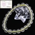 パワーストーン 天然石 鑑別書付き リビアングラス(隕石) 一連ブレスレット 6.5mm 10061869