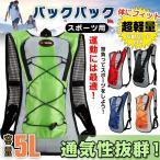 ショッピングバック バックパック ランニング サイクリングバック ランニングバッグ ジョギングバッグ スポーツ 超軽量 アウトドア 登山 ad075