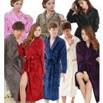 ショッピングもこもこ ルームウェア モコモコ メンズ レディース ネグリジェ バスローブ 着る毛布 ガウン 長袖 ロング ヒョウ柄 セール d750