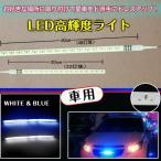 【5%OFFクーポン配布中】 車用 ledライト 高輝度 デイライト ヘッドライト フォグランプ e006