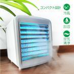 ミニクーラー 冷風機 小型 卓上 USB LED 2段階 扇風機 コンパクト 加湿 空気清浄 ny289