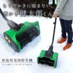 除雪機 電動 雪かき機 超軽量雪かき健太郎くん ###電動雪かき機QT3100☆###