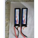 TプラグLanxiang Modelラジコン用 3S 11.1V 4000mAh 25C リポバッテリーF-18用