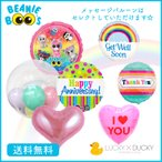 バースデー プレゼント バルーン サプライズ ギフト パーティ Birthday Balloon Party 風船 誕生日 お祝い  ウィッツィー1stバースデーST