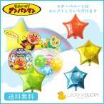 バースデー プレゼント バルーン サプライズ ギフト パーティ Birthday Balloon Party 風船 誕生日 お祝い ウィッツィーバースデーST