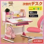 ショッピング学習机 学習机 勉強机 学習デスク ヒーロー90(アリス)-ART(デスクマット付) 学習椅子