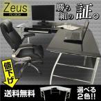 パソコンデスク ガラスPCデスク L型3点セット(CT-1040) ゼウス-ART L型 オフィスデスク ワーキングデスク