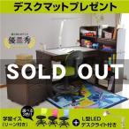 ショッピング学習机 学習机 勉強机 学習デスク 優秀(学習イスリーン+L型デスクライト+デスクマットプレゼント)-ART 学習椅子 組み換え