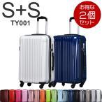 スーツケース 送料無料 機内持ち込み S キャリーバッグ 小型 キャリーケース トランク 軽量 旅行かばん 旅行バッグ おしゃれ TSA 超軽量 2個TY001