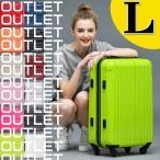 スーツケース L 大型 超軽量 キャリーバッグ おしゃれ OUTLET TY001