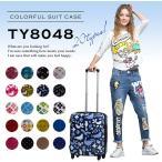 Yahoo!ラッキーパンダヤフーショップスーツケース 機内持ち込み 40l 最大 容量  sサイズ キャリーケース キャリーバッグ キャリーバック 人気 かわいい おしゃれ 機内持込 オリジナル柄TY8048
