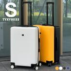 ショッピング旅行 スーツケース キャリーバッグ キャリーケース  Mサイズ 中型 ファスナータイプ 6831シリーズ