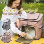 ペット用 リュックサック 猫 キャリーバッグ キャスター付 4輪 ペット 涼しい 通気性抜群 散歩 お出かけ qs-002 Lサイズ