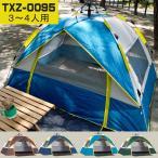テント ワンタッチテント 3-4人用 サンシェードテント 簡単設営 UVカット 防風 防水 キャンプテント アウトドア 通気性抜群 登山 家キャンプ