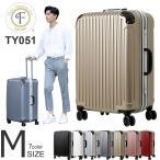 スーツケース Mサイズ ハードケース ハードフレーム 158cm以内 超軽量 キャリーケース キャリーバッグ 旅行 トラベル 出張 送料無料 TY051