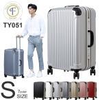 【期間限定値下げ中】 スーツケース 小型 機内持ち込み キャリーバッグ キャリーケース 旅行バッグ 機内 s サイズ 軽量 送料無料 TY051