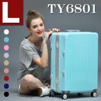 Yahoo!ラッキーパンダヤフーショップ[1000円OFF 26日9:59まで]スーツケース 送料無料 大型 軽量 Lサイズ フレーム キャリーバッグ キャリーケース TSA キャリーケースl TY6801