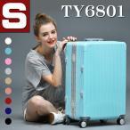 Yahoo!ラッキーパンダヤフーショップ[1000円OFF 26日9:59まで]スーツケース 送料無料 機内持ち込み フレーム キャリーバッグ キャリーケース 小型 TY6801